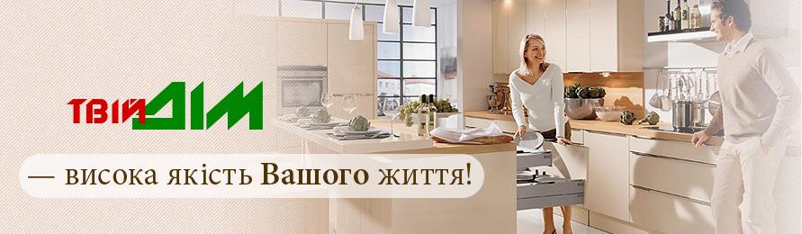banner_yakist_zhittya