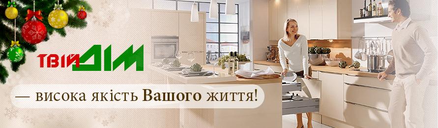 banner_yakist_zhittya_novyy_god