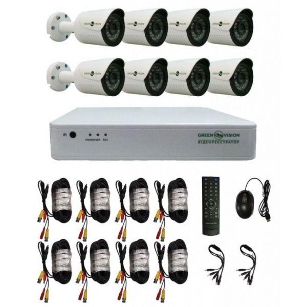 Комплект видеонаблюдения Green Vision gv-k-g03/08 (4958)
