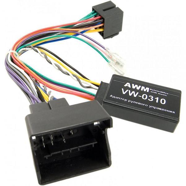 Адаптер рулевого управления awm vw-0310 Volkswagen