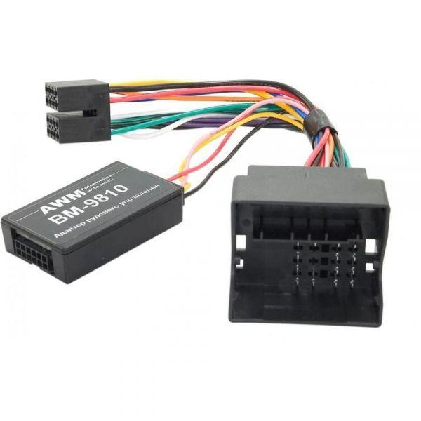 Адаптер рулевого управления awm bm-9406 bmw