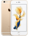 Apple iPhone 6S plus 32Gb A1687 Gold