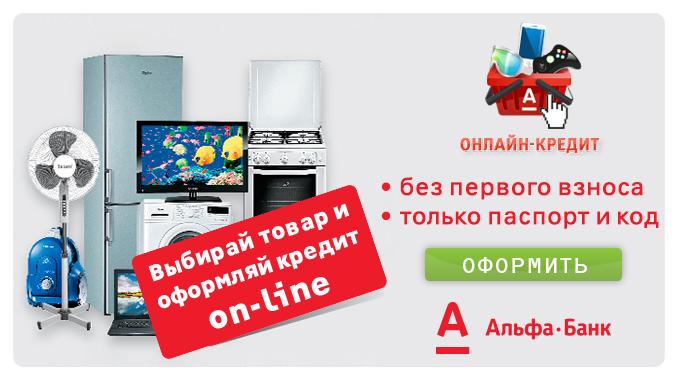 ab_webbanner_677x380_ru