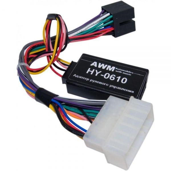 Адаптер рулевого управления awm hy-0610 Hyndai/Kia