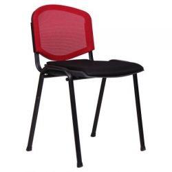 Офисный стул AMF Призма Веб черный сиденье Сетка черная/спинка Сетка синяя