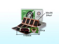 Ремкомплект для камери N4803 ТМ КИТАЙ