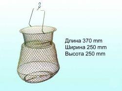 Садок металевий 25 см WSI51127 ТМ КИТАЙ