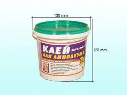 Клей (Для лінолеума) акриловий 1,0кг ТМ РОДАcolor