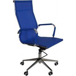 Офисный стул Special4You Solano mesh blue
