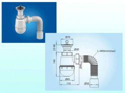 Сифон К1310 (Кухня-Еліт) нерж. L=850мм d=88mm ТМSOLO PLAST