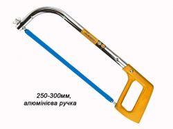 Ножівка по металлу 250-300мм, алюминиевая ручка 26-006 ТМHT TOOLS