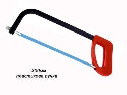 Ножівка по металлу 300мм, пластмасова ручка 26-007 ТМHT TOOLS