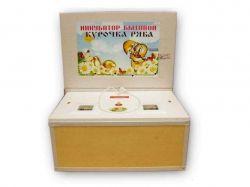 Міні-інкубатор(130 яєць) з мех.переворотом/корпус пластик ТМКУРОЧКА РЯБА