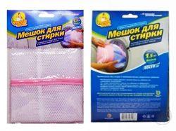 Мішок для прання (полієстер) 40х50 49802 ТМФРЕКЕН БОК