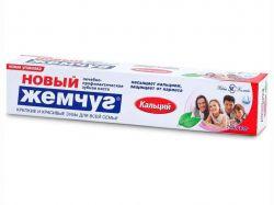 Зубна паста 125 мл (з кальцієм) ТМНОВЫЙ ЖЕМЧУГ
