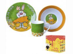Набір дитячий 3 пр. Заєць з морквою 5132-08 ТМSNT