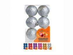 Набір кульок d=7см в коробці 6шт, арт.8122 ТМSTENSON