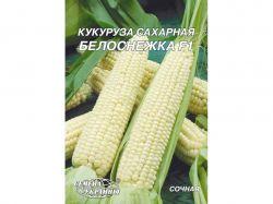 Гігант Кукурудза цукр. Белоснежка F1 20г (10 пачок) ТМСЕМЕНА УКРАИНЫ