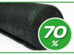 Сітка затінююча 70% затінювання зелена 6 х 50 м ТМAGREEN