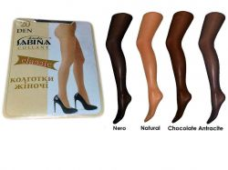 Колготи капронові CLASSIC 20 DEN (2р.) (Chocolate) ТМLady Sabina