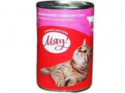 Консервований корм для котів з яловичиною в ніжному соусі 415 гр ТММЯУ
