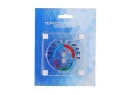 Термогігрометр віконий, біметалевий ТГО1 ТМСтеклоприбор
