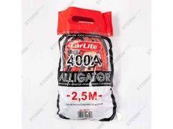 Провід прикурювання CarLife BC641 400A 2,5м поліетиленовий пакет