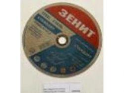 Диск відрізний по металу 125х2.0*22.2мм Стандарт ТМЗЕНИТ