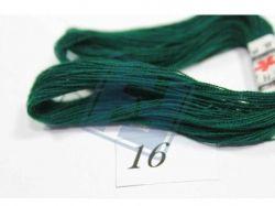 Акрилові нитки ANT - 16 (321) ТМКИТАЙ