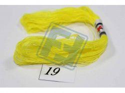Акрилові нитки ANT - 19 (516) ТМКИТАЙ