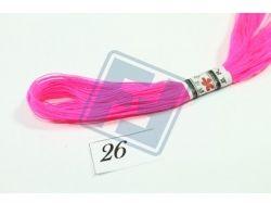 Акрилові нитки ANT 26 (203) ТМКИТАЙ