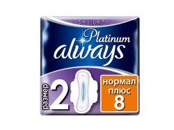 Гігієнічні прокладки Alway PLATINUM Ultra Normal Plus, 8 шт. ТМALWAYS