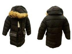 Пальто зимове (халофайбер) для хлопчика р.M чорне арт.368 ТМКИТАЙ