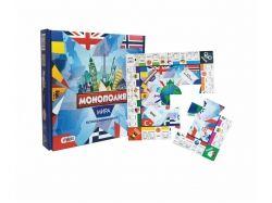 Гра Монополія світу арт. 7007 ТМSTRATEG