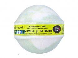 Бомбочка д/ванн 75г (Фісташковий чізкейк) ТМDOLCE VERO