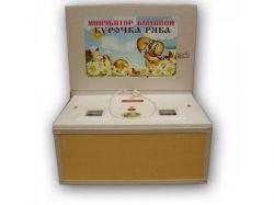 Мініінкубатор (130 яєць) з мех.перевор.пл.кор./ел.цифровий ТМКУРОЧКА РЯБА