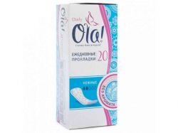 Прокладки щоденні 20 шт. Daily (без запаху) ТМOLA