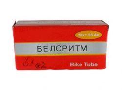 Камера для велосипеда d24x1,95, Велоритм CK24 ТМКИТАЙ
