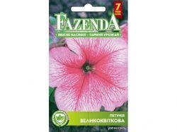Квіти ПЕТУНІЯ РОЖЕВА (10 пач) 0,3Г РС 19121 ТМFAZENDA