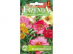 Квіти ПОРТУЛАК ВЕЛИКОКВІТКОВИЙ (10 пач) 0,3Г РС 19124 ТМFAZENDA