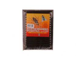 Вентиляц.решітка з сіткою проти комах 180х180 коричневий 1107 ТМMini Max
