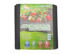 Агроволокно (спанбонд) 50г/м2 чорне 3,2Х10м ТМGROWTEX