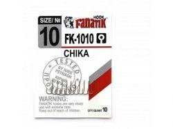 Гачок CHIKA №10 10шт/уп арт.FK101010 ТМ FANATIK