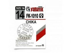 Гачок CHIKA №14 10шт/уп арт.FK101014 ТМ FANATIK