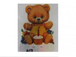 Набір для вшивання хрестиком А5 А175 INL ТМКИТАЙ