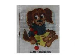 Набір для вшивання хрестиком А5 А427 INL ТМКИТАЙ