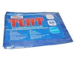 Тент будівельний 60гр/м2, 6 х 10м (CVN agro) синій ТМУКРАЇНА