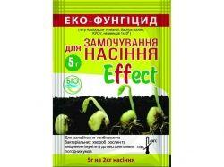 Препарат Эффект для замочування насіння 5 г ТМБІОХІМСЕРВІС