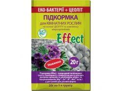 Препарат Эффект для кімнатних рослин 20 г ТМБІОХІМСЕРВІС