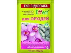 Препарат Эффект для орхідей 10 г ТМБІОХІМСЕРВІС